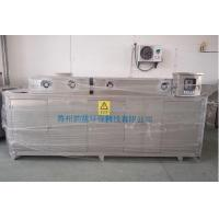 Quality Light oxygen catalytic waste gas treatment equipment for sale