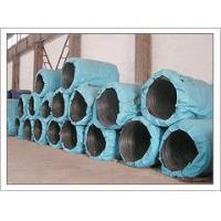 Quality Quality Raw Material for sale
