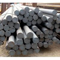 Quality 1045 steel round bar for sale