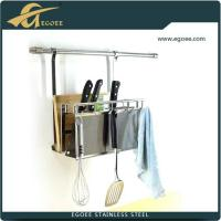 Kitchenware EK024