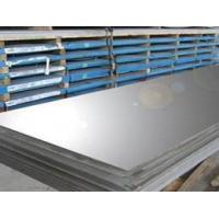 Quality AISI 201 304 316 2B Surface Stainless Steel Metal Plate Sheet for sale