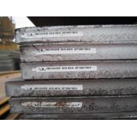 Quality aisi 304 2b Stainless Steel Plate price Stainless Steel Plate 3 Mm for sale
