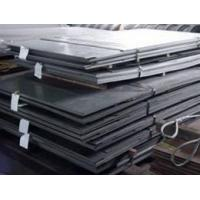 Quality 7mm Thick Steel Plate carbon steel plate price list Structural Material carbon steel for sale