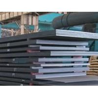 Buy cheap 1 chromium alloy Surfacing wear resistant steel plates from wholesalers