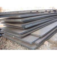 Buy cheap Buy Aisi Duplex 2205 Stainless Steel Sheet 2b With Pvc from wholesalers