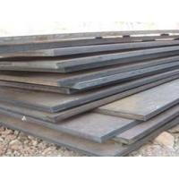 Buy cheap 8mm Thick S235 S355 Plate price of carbon steel plate Thickness 8mm hs code steel plate from wholesalers
