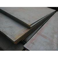 Buy cheap Carbon steel plate CRC Q195 Q235 Q235B construction from wholesalers