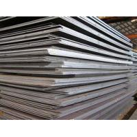 Buy cheap PRODUCTS die alloy a2 mould steel from wholesalers