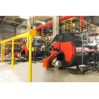 7mw gas fired hot water boiler