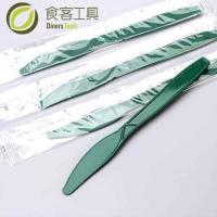 Buy cheap Plastic knife K12 from wholesalers