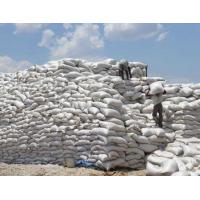Buy cheap Cottonseed Hull from wholesalers