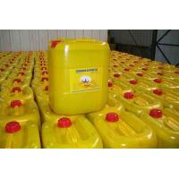 Buy cheap Extract Oil from wholesalers