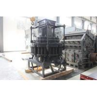 Buy cheap PY Cone Crusher from wholesalers