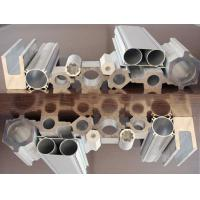 Buy cheap Extruded Profiles Industrial Aluminium Pro… Industrial Aluminium Profiles from wholesalers