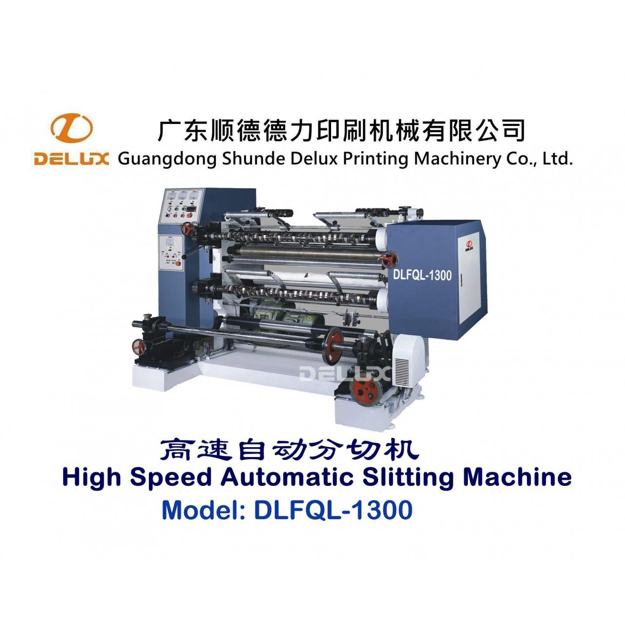 Buy cheap Slitting Machine (DLFQL-1300) from wholesalers