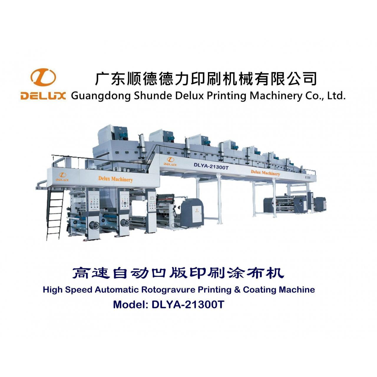 Buy cheap Rotogravure Printing & Coating Machine (DLYA-21300T) from wholesalers