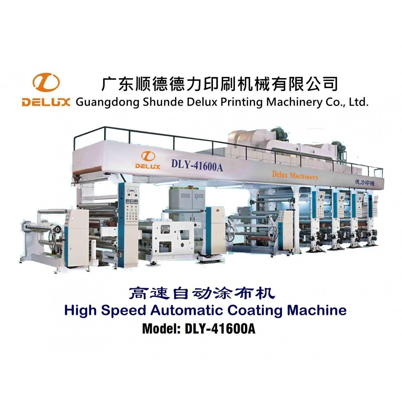 Buy cheap Rotogravure Printing & Coating & Laminating Machine for Protective Film (DLY-41600A) from wholesalers
