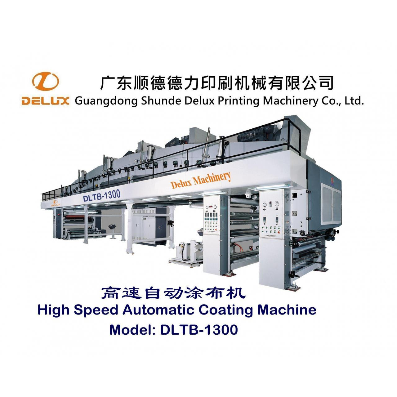 Buy cheap High Speed Coating Machine (DLTB-1300) from wholesalers