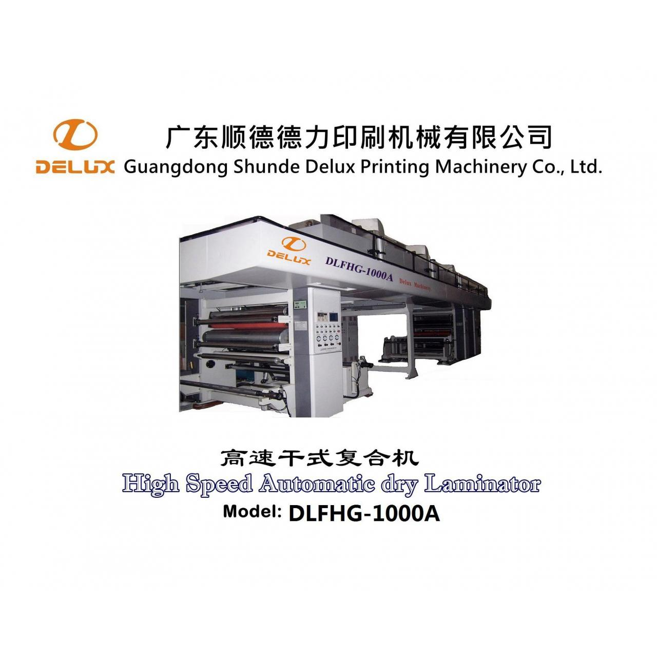 Buy cheap High Speed Automatic Laminating Machine (DLFHG-1000A) from wholesalers