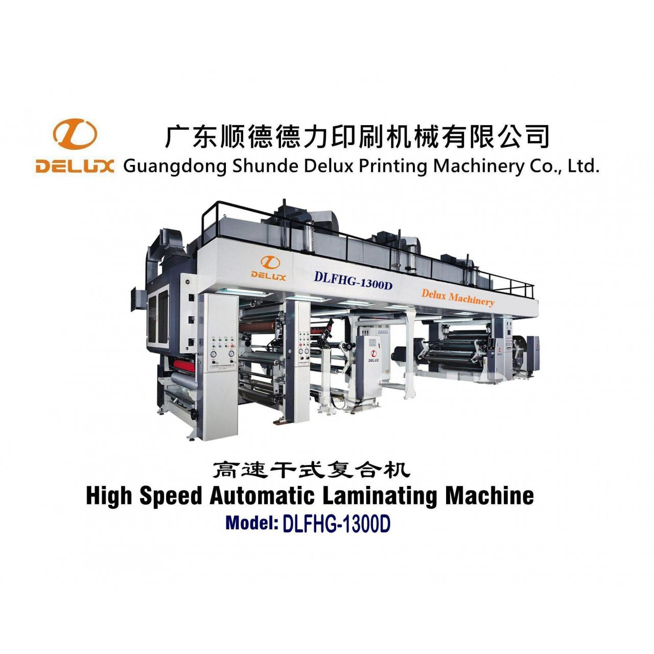 Buy cheap High Speed Automatic Laminating Machine (DLFHG-1300D) from wholesalers