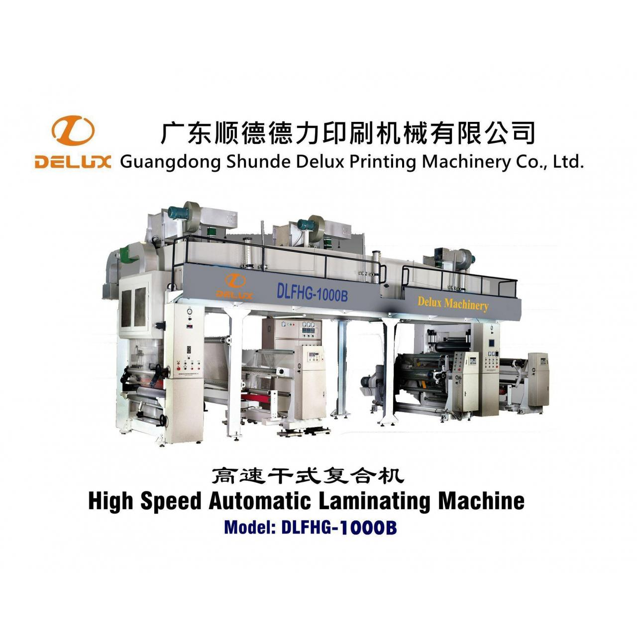 Buy cheap High Speed Automatic Laminating Machine (DLFHG-1000B) from wholesalers