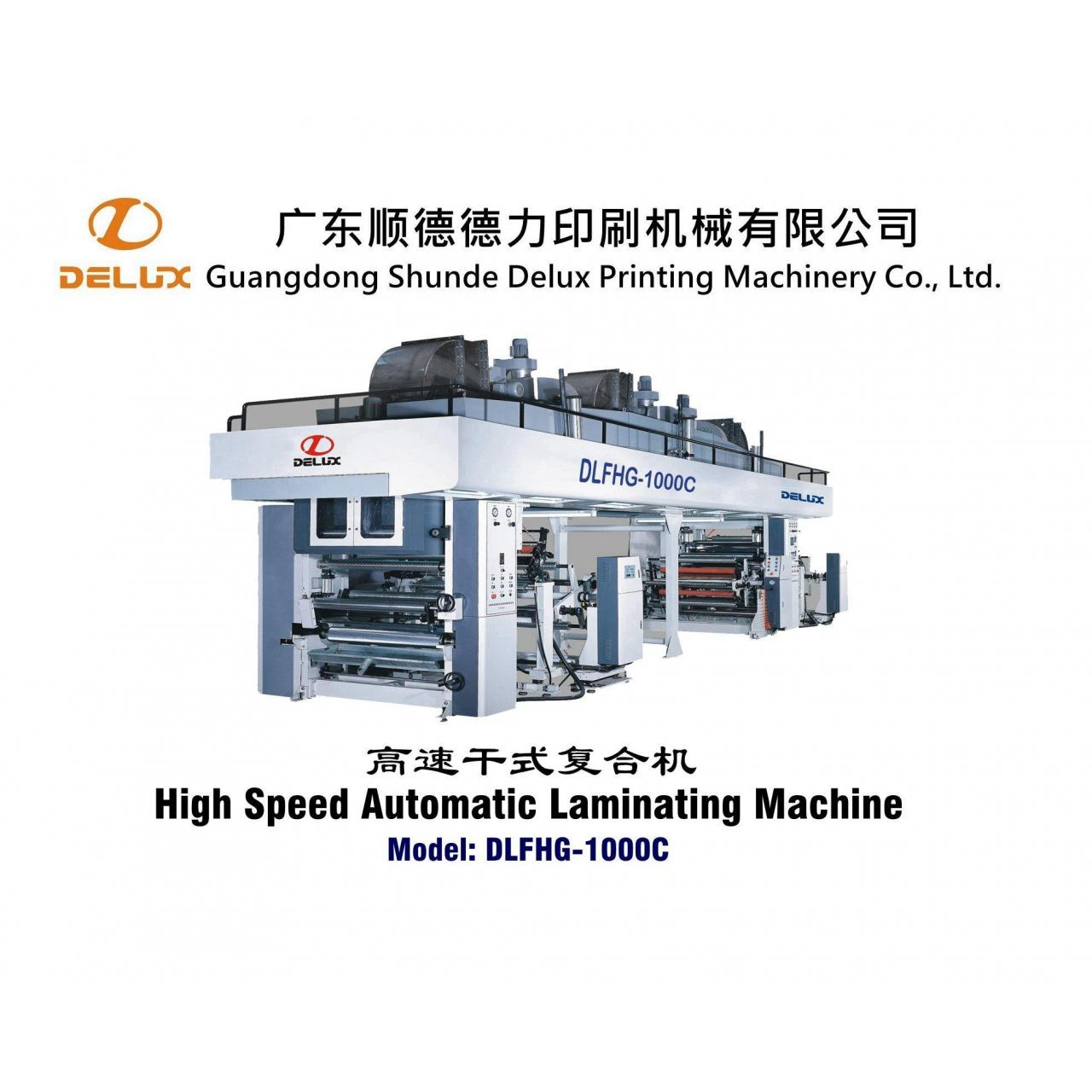 Buy cheap High Speed Automatic Laminating Machine (DLFHG-1000C) from wholesalers