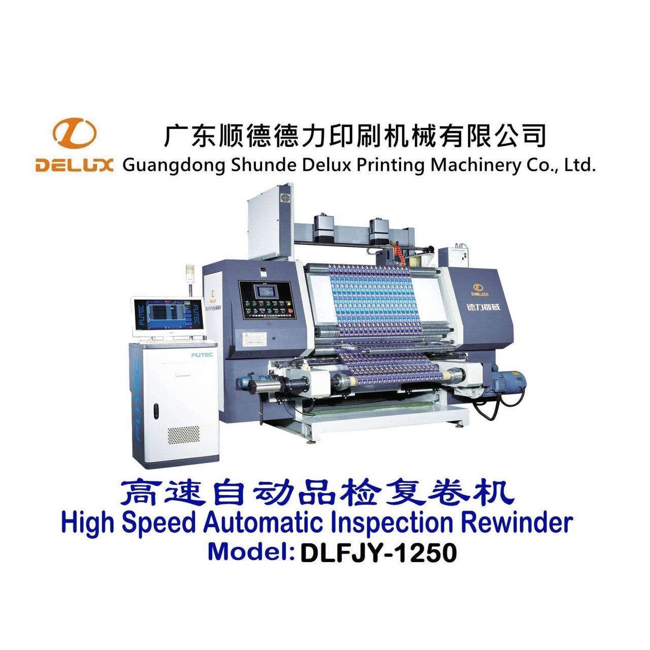 Buy cheap High Speed Automatic Inspection Rewinder(DLFJY-1250) from wholesalers