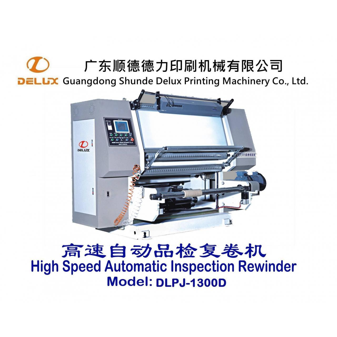 Buy cheap Computerized Automatic Inspection Rewinder(DLFJ-1300D) from wholesalers