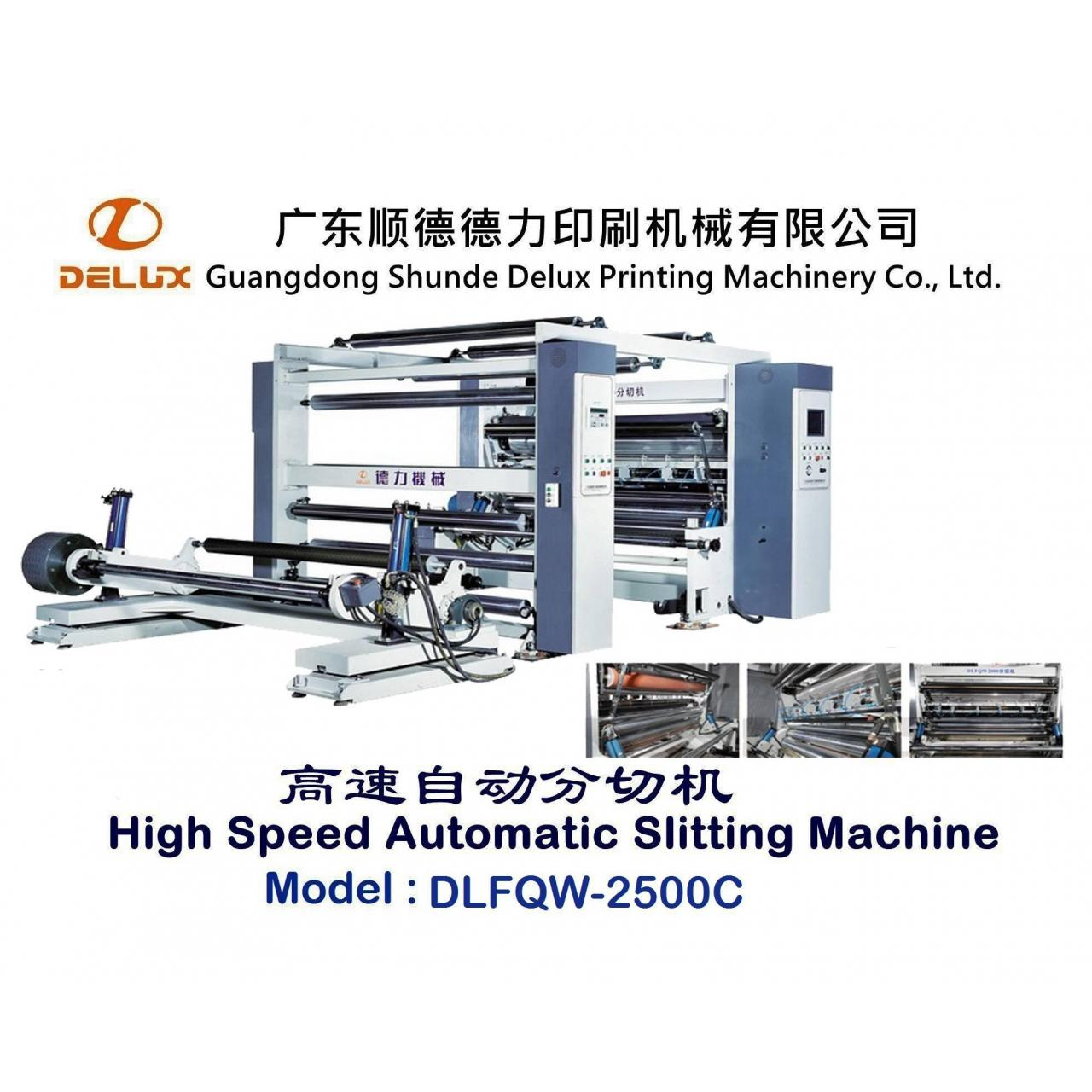Buy cheap Slitting Machine (DLFQW-2500C) from wholesalers