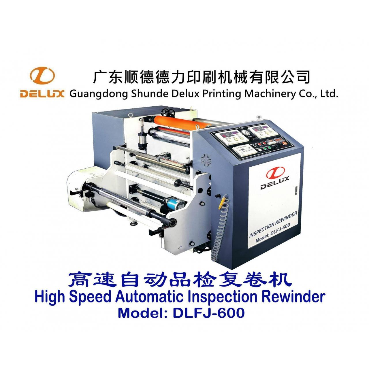 Buy cheap High Speed Automatic Inspection Rewinder(DLFJ-600) from wholesalers