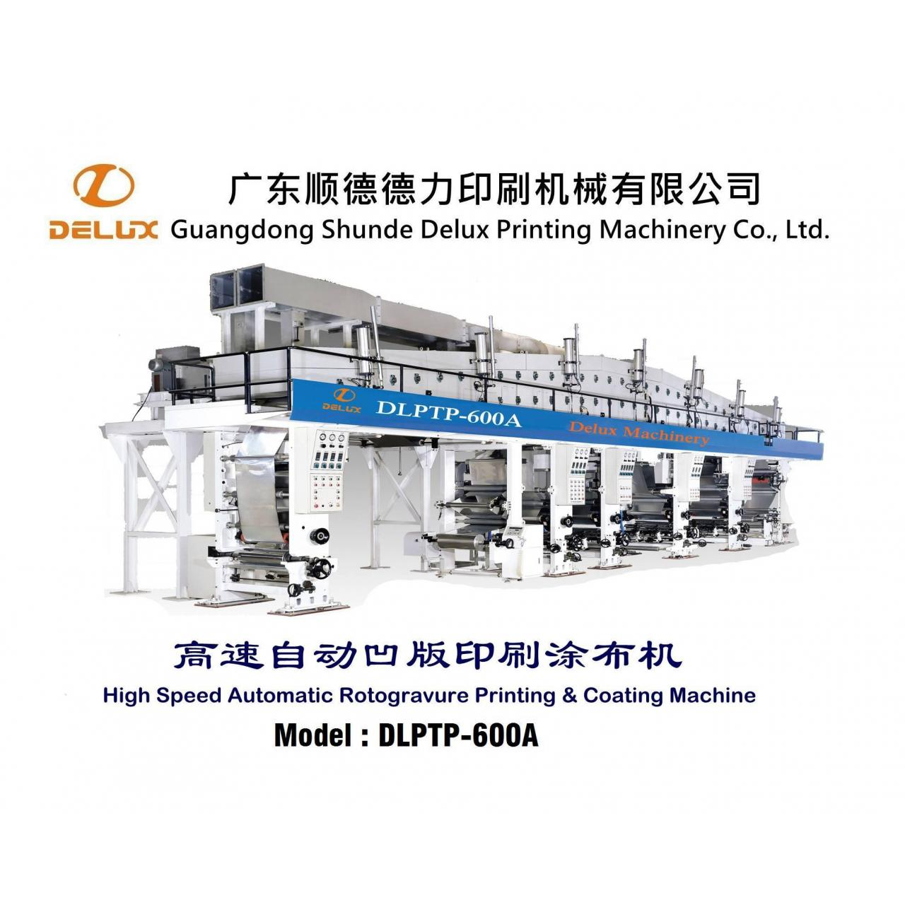 Buy cheap Rotogravure Printing & Coating Machine (DLPTP-600A) from wholesalers