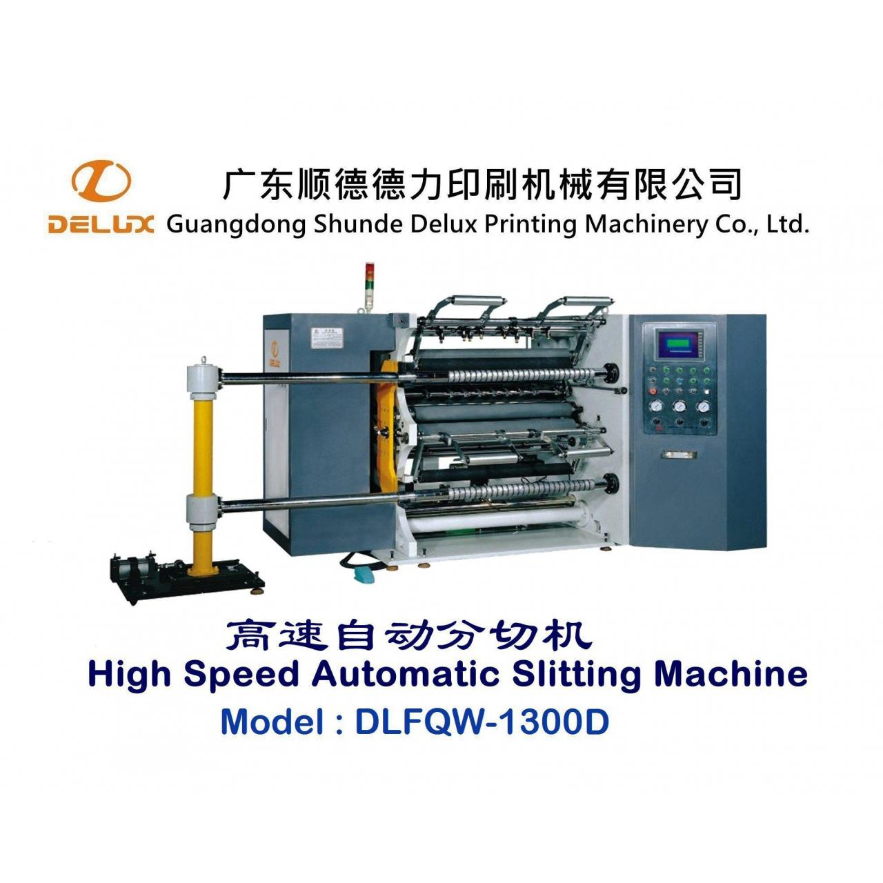 Buy cheap Slitting Machine (DLFQW-1300D) from wholesalers