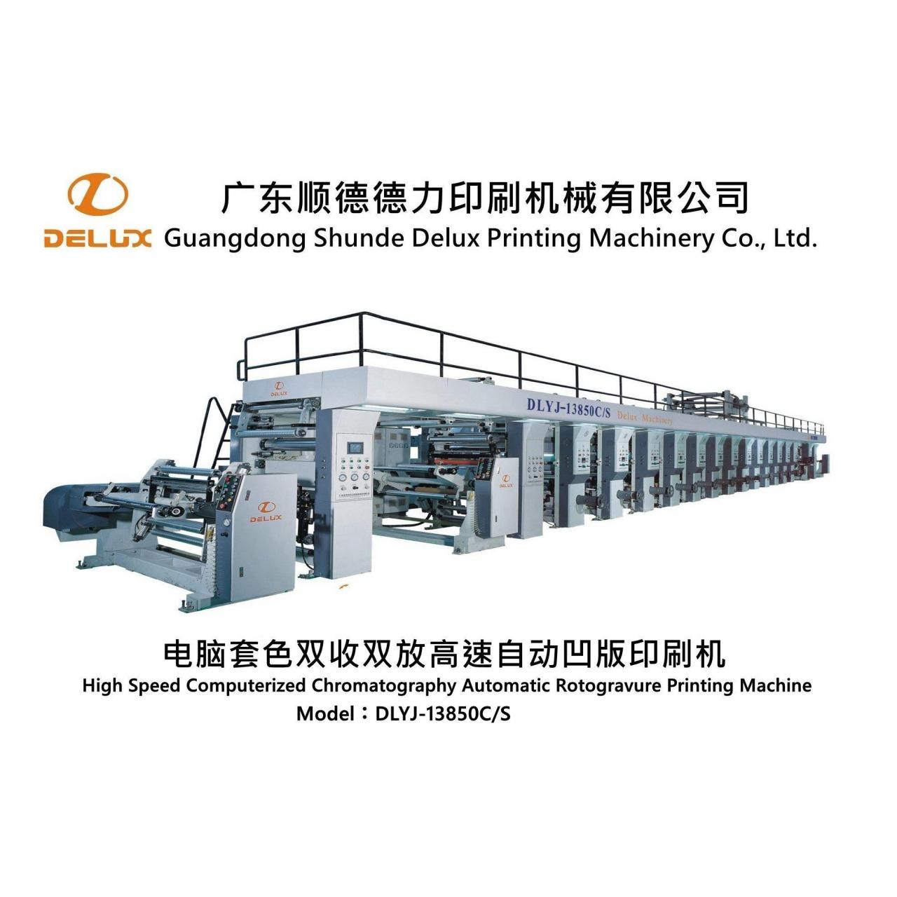 Buy cheap Rotogravure Printing Machine (DLYJ-13850C/S) from wholesalers