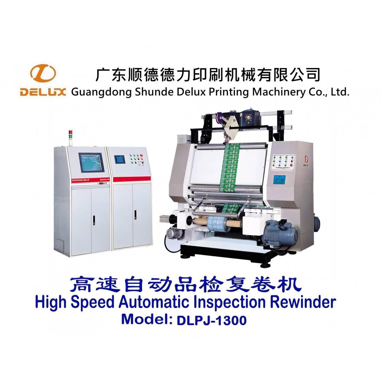 Buy cheap High Speed Computerized Automatic Inspection Rewinder(DLFJY-1250) from wholesalers