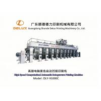Buy cheap Rotogravure Printing Machine (DLY-91000C) from wholesalers