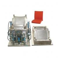Buy cheap platic the bus chair mould from wholesalers
