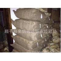 Quality Dried Hog Casings Natural Dried Hog Casings 10309381916 for sale
