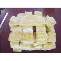 Quality Dried Hog Casings Dried Pasted Hog Casings YX05 for sale