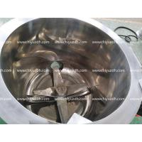 Buy cheap SHR series heat mixer Mixer blades from wholesalers