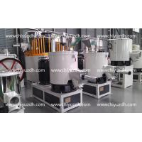 Buy cheap SHR series heat mixer High-speed mixer from wholesalers