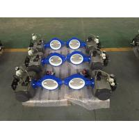 Buy cheap Safe Double Acting Rotary Air Cylinder Actuator Ball Valve Set CE Approved from wholesalers