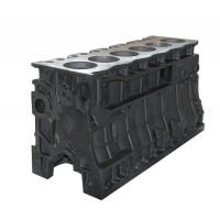 Buy cheap Diesel engine cylinder block series QC6102 from wholesalers