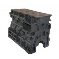 Buy cheap Diesel engine cylinder block series QC4118 from wholesalers