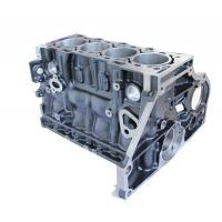 Buy cheap Gasoline engine cylinder series DK-1 1.6T from wholesalers