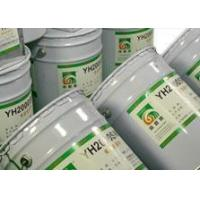 Buy cheap Solvent type series 【Product Name:】YH3666-1【Product Model:】 from wholesalers