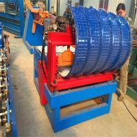 Buy cheap Horizontal and Vertical Hydraulic Curving Machine from wholesalers