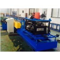 Buy cheap Metal Wall Angle Making Machine from wholesalers