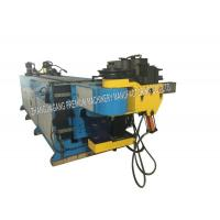 Buy cheap Pipe bending machine PLM-DW75CNC from wholesalers