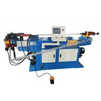 Buy cheap Pipe bending machine PLM-DW38CNC-2A from wholesalers