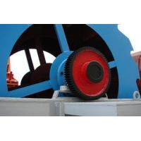 Buy cheap XSD Sand Washer XSD Sand Washer from wholesalers